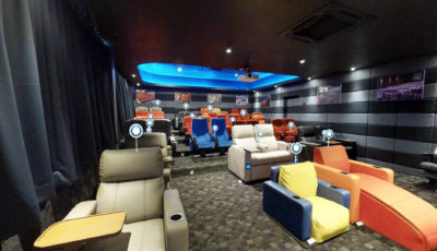 Ferco Seating Systems (M) Sdn Bhd -Cinema Room Tour 3D Model